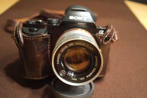 manuelle Objektiv-Legende Canon Rangefinder QL 17